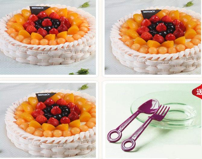 水果籃蛋糕 家庭兒童聚會